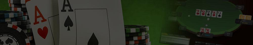 პოკერის თამაშის წესები